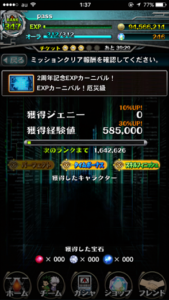ハンター2