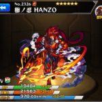 【モンスト】覇者の塔23階はハンゾーで余裕のヌルゲーになる!勝てない難しいことはない!