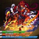 【モンスト】獣神化ハンゾー(半蔵)の艦隊の強さはぶっ壊れ!評価も高く適正も多い!