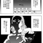 【漫画・鬼滅の刃】6巻52話のネタバレ・感想!下弦の鬼の中にキチガイな奴がいる!?