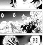 【漫画・鬼滅の刃・無限列車編】8巻64話のネタバレ・感想!煉獄よ死ぬな!生きろ!!
